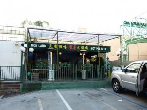 Mon Land Hot Pot City in San Gabriel